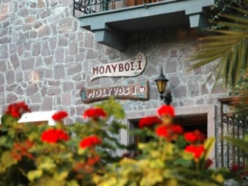 Hotel Molivos I - Molyvos - Lesbos